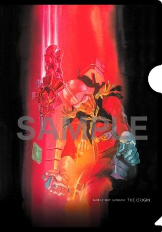 「月刊ガンダムエース」9月号付録のクリアファイル表面。