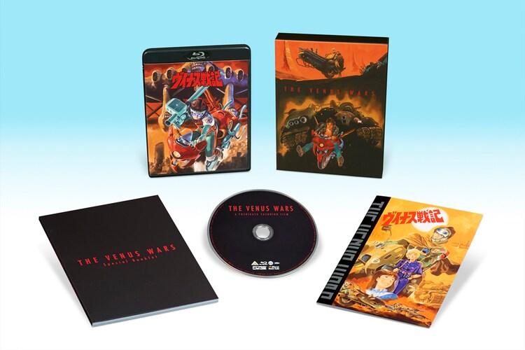 「ヴイナス戦記」Blu-rayの展開図。