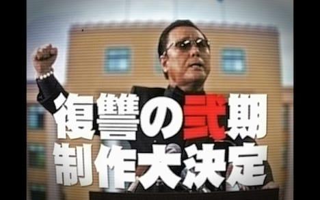 TVアニメ「ゾンビランドサガ リベンジ」ティザームービーより。