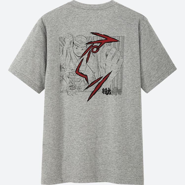「将太の寿司」Tシャツ(c)寺沢大介/講談社