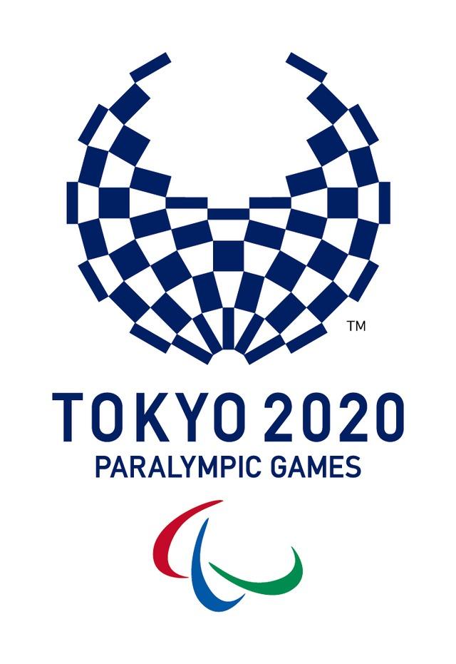 東京2020パラリンピックのロゴ。