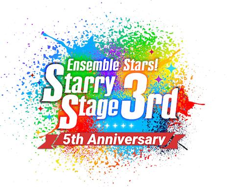 「あんさんぶるスターズ!Starry Stage 3rd」ロゴ