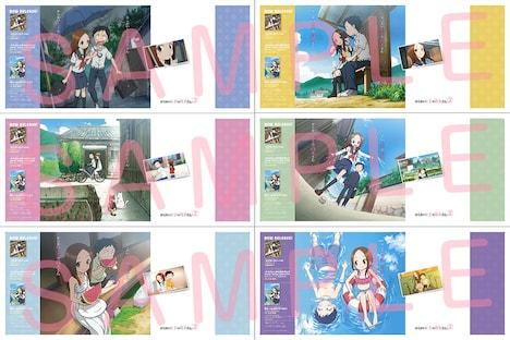 スタンプラリーの特典となる「アニメ版コミックスカバー」。