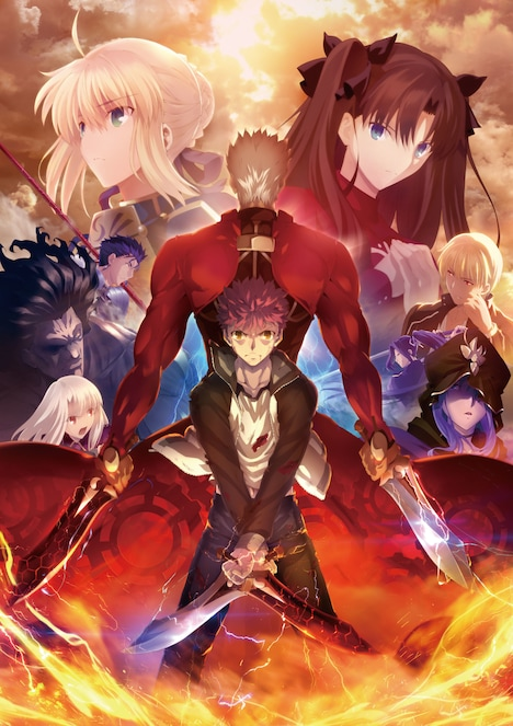 「Fate/stay night [Unlimited Blade Works]」ビジュアル (c)TYPE-MOON・ufotable・FSNPC