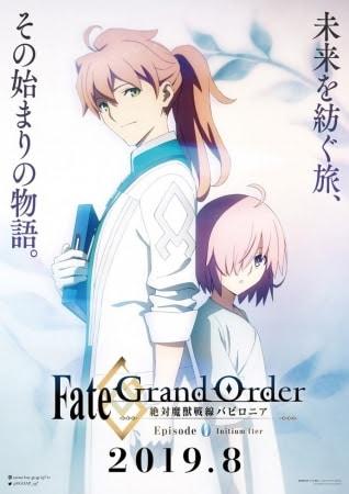 TVアニメ「Fate/Grand Order -絶対魔獣戦線バビロニア-」の「Episode 0 Initium Iter」ビジュアル。