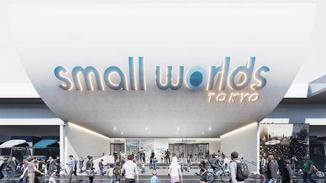 SMALL WORLDS TOKYOのイメージ。