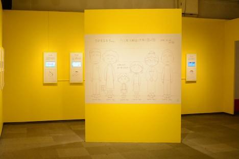 「アニメ化30周年記念 ちびまる子ちゃん展」より。