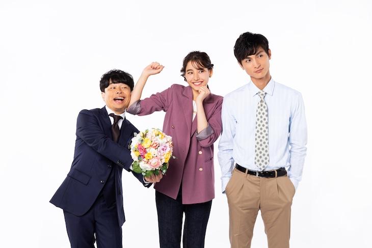 左から山下章生役の浜野謙太、難波ユリカ役の新木優子、斉藤真役の高良健吾。