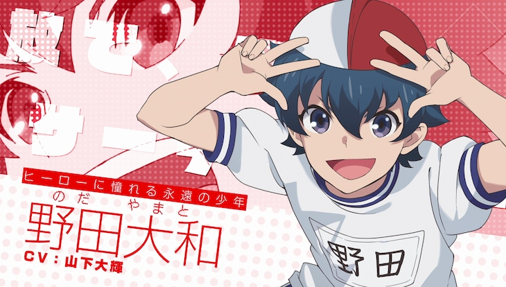 TVアニメ「厨病激発ボーイ」PV第1弾より。