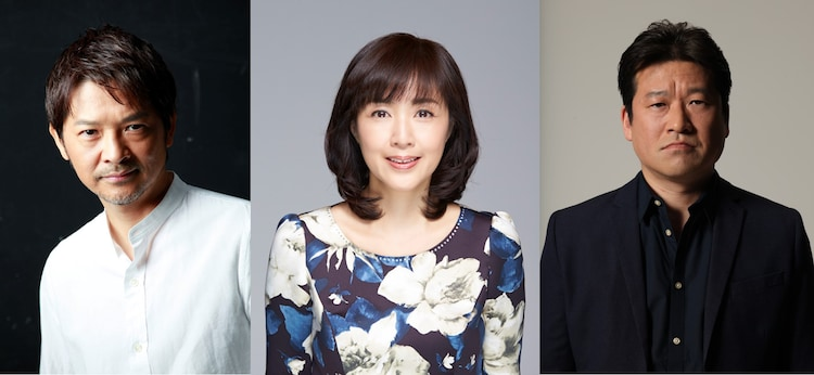 左から緒形直人、菊池桃子、佐藤二朗。