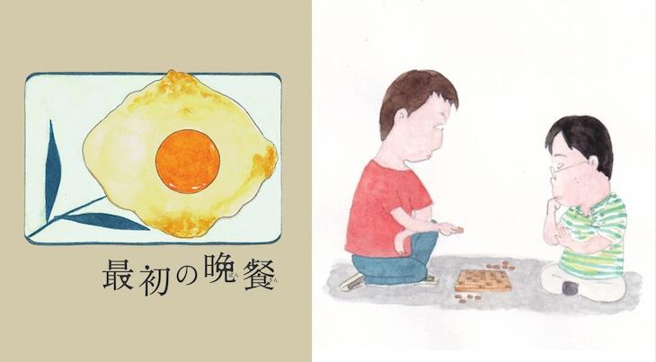 安倍夜郎による描き下ろしイラスト。