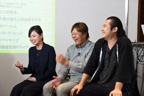 左から有田奈央氏、大野正拓編集長、栗俣力也氏。