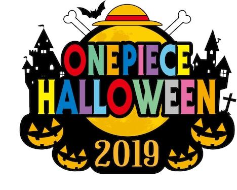 「ONE PIECE HALLOWEEN 2019」のロゴ。