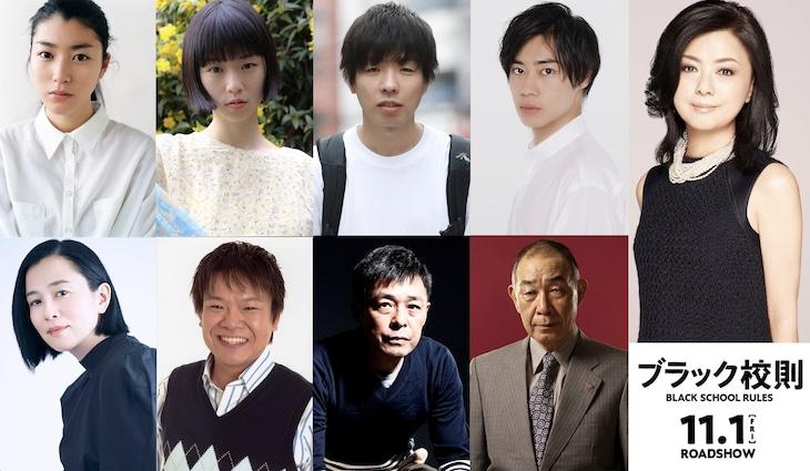 写真左上から時計回りに、成海璃子、片山友希、吉田靖直、戸塚純貴、薬師丸ひろ子、でんでん、光石研、星田英利、坂井真紀。