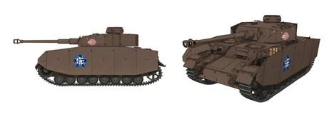 「IV号戦車H型(D型改)」