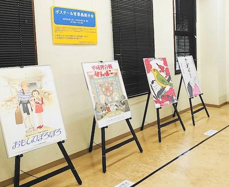 「ポスター&背景画展示会」の様子。