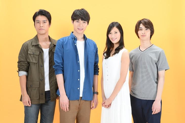 左から桐谷健太演じる花巻廉、福士蒼汰演じる花巻みこと、菜々緒演じる花巻沙羅、横浜流星演じる花巻藍。