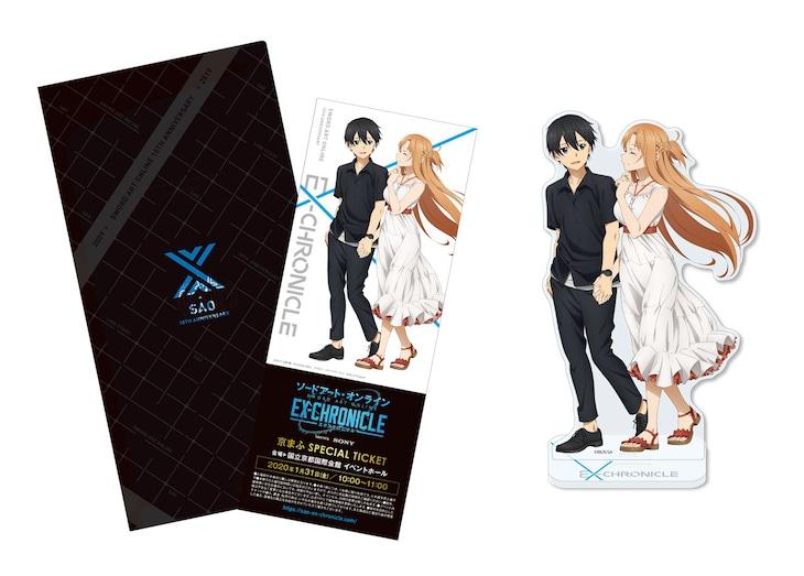 「京都国際マンガ・アニメフェア2019」で販売される限定グッズ付きチケット。
