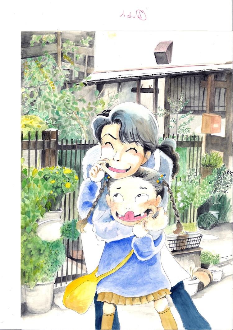 入江喜和「のんちゃんのり弁」イラスト