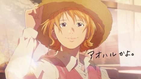 「HUNGRY DAYS ワンピース ナミ篇」より。