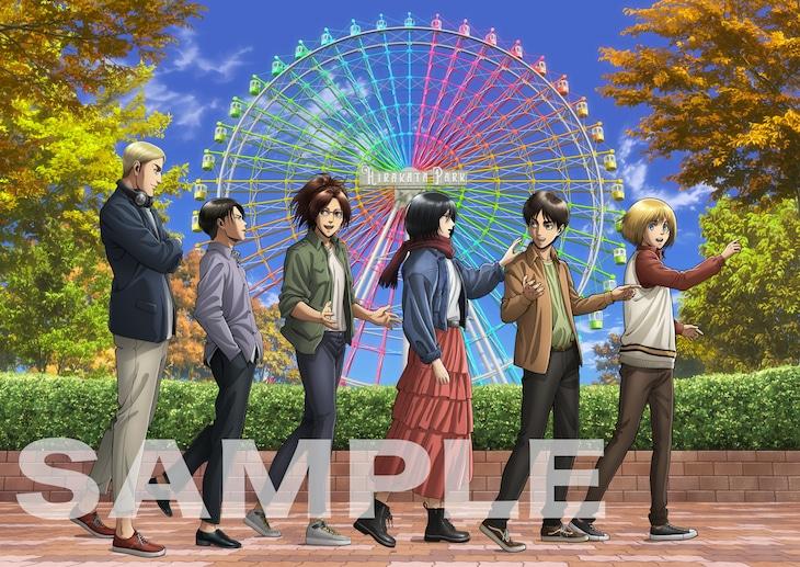 「進撃の巨人展FINAL inひらかたパーク」描き下ろしアニメイラスト。