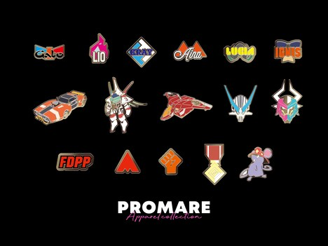 「PROMARE Apparel collection」ピンバッジ
