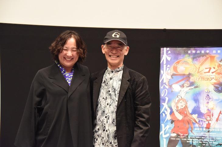 「第41回ぴあフィルムフェスティバル(PFF)」でのトークショーの様子。左から荒木啓子、富野由悠季。
