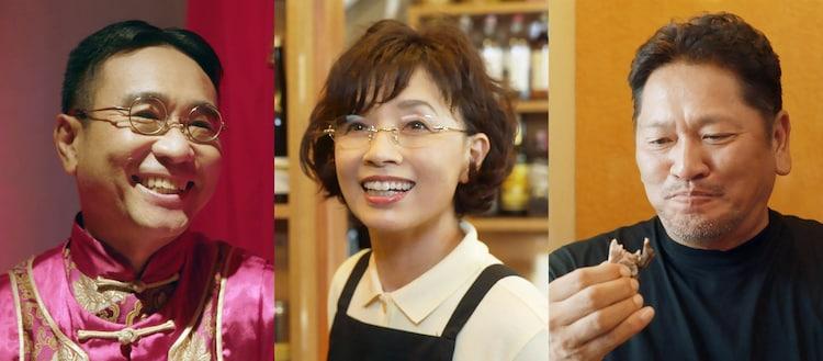 左から八嶋智人、榊原郁恵、佐々木主浩。(c)テレビ東京