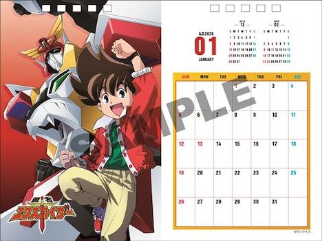 「勇者シリーズ30周年 卓上カレンダー2020」