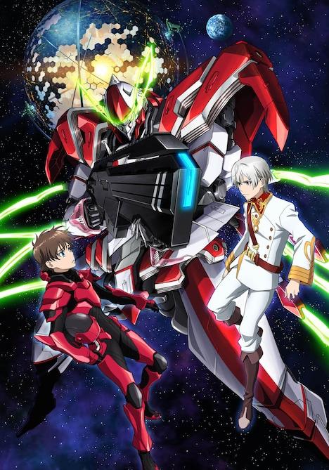 TVアニメ「革命機ヴァルヴレイヴ」ビジュアル
