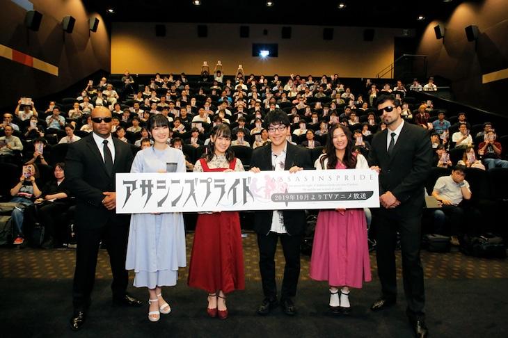 「アサシンズプライド」先行上映会より。SPに扮した男性2名に挟まれて、左から石川由依、楠木ともり、小野友樹、薮内満里奈。