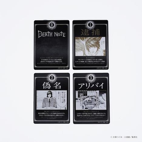「DEATH NOTE 人狼」アイテムカードのイメージ。