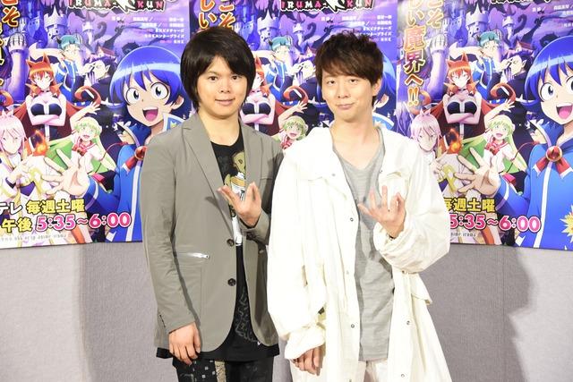 TVアニメ「魔入りました!入間くん」会見の様子。左から鈴木入間役の村瀬歩、アスモデウス・アリス役の木村良平。