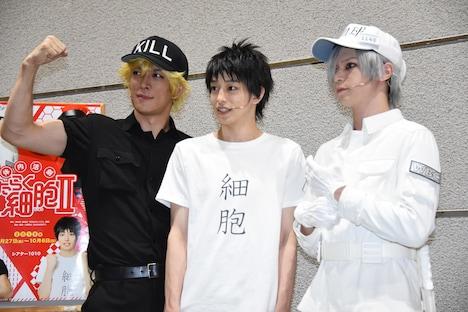 「体内活劇『はたらく細胞II』」囲み取材より、左から君沢ユウキ、杉江大志、北村諒。