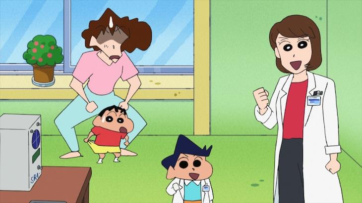 ショートアニメ「科捜研の女だゾ」より。