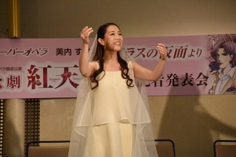 阿古夜×紅天女役の笠松はる。