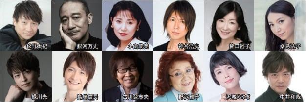 青二プロ声優陣が「火の鳥 黎明編」朗読劇化、野沢雅子・神谷浩史ら20名以上出演
