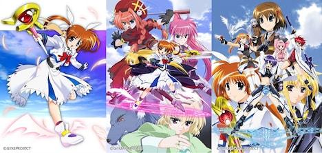 左から「魔法少女リリカルなのは」「魔法少女リリカルなのは A's」「魔法少女リリカルなのは StrikerS」キービジュアル。