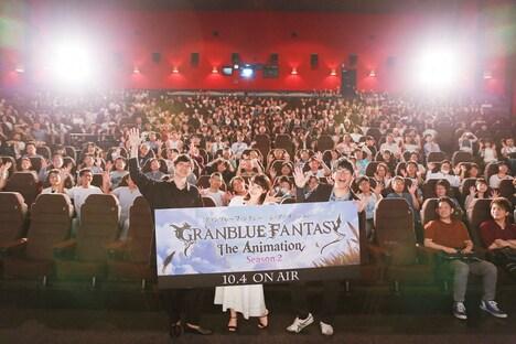 TVアニメ「GRANBLUE FANTASY The Animation Season 2」先行上映イベントの様子。左から鈴木健太プロデューサー、東山奈央、小野友樹。