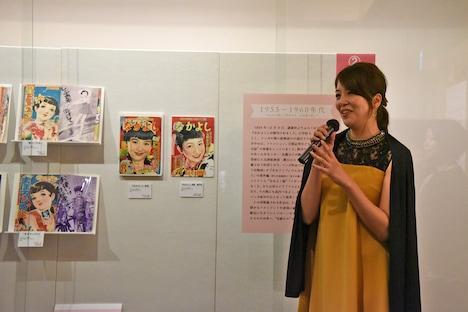 なかよしの須田淑子編集長。