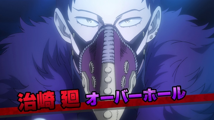 TVアニメ「僕のヒーローアカデミア」PV第4弾より。