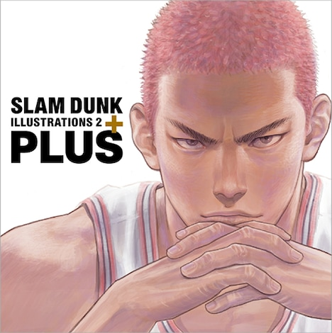 「PLUS / SLAM DUNK ILLUSTRATIONS 2」のカバー。(c)井上雄彦 I.T.Planning,Inc.