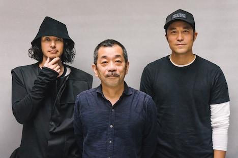 左からオダギリジョー、松岡錠司監督、ジョセフ・チャン。
