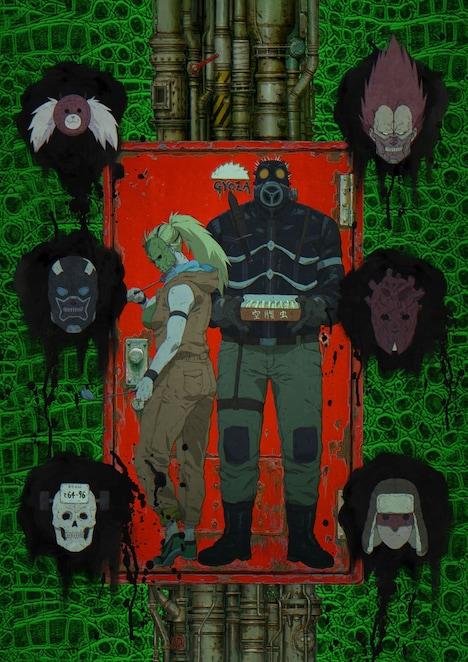 TVアニメ「ドロヘドロ」キービジュアルのCOOLバージョン。