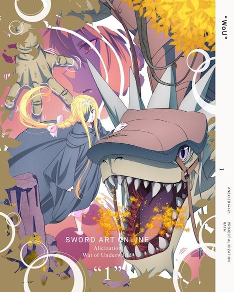 「ソードアート・オンライン アリシゼーション War of Underworld」Blu-ray / DVD1巻のジャケット。