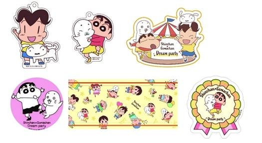 「Shinchan × Gomachan Dream Party」コラボグッズ。