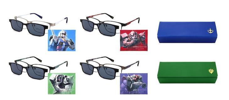 「機動戦士ガンダム」のモビルスーツをモチーフにしたメガネ。