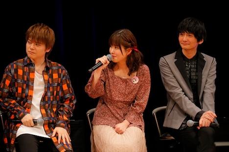 左から内田雄馬、石見舞菜香、島崎信長。