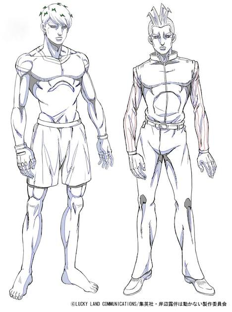 左から橋本陽馬、若い男の設定画。