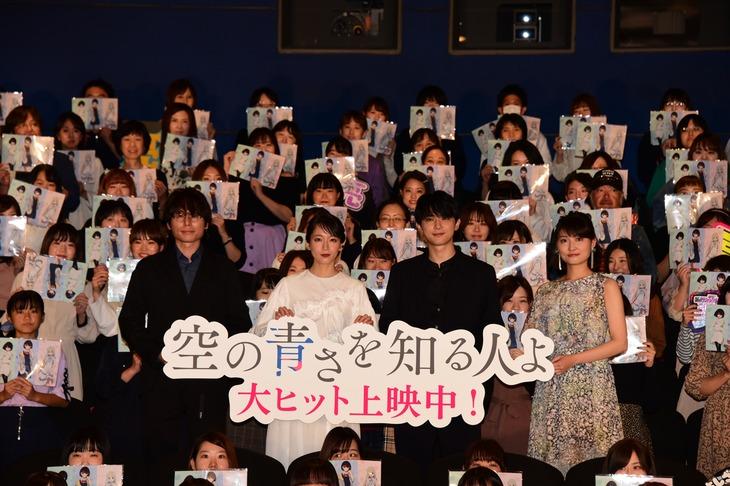 映画「空の青さを知る人よ」舞台挨拶の様子。左から長井龍雪監督、吉岡里帆、吉沢亮、若山詩音。